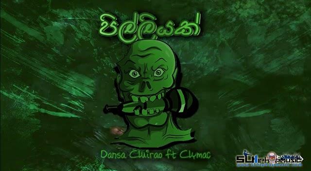 Pilliyak (පිල්ලියක්) - Dansa Cluiro ft Clymac