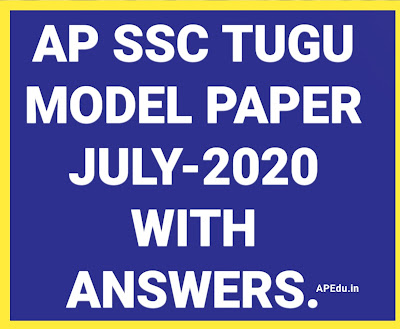 AP SSC TUGU MODEL PAPER JULY-2020 WITH ANSWERS.
