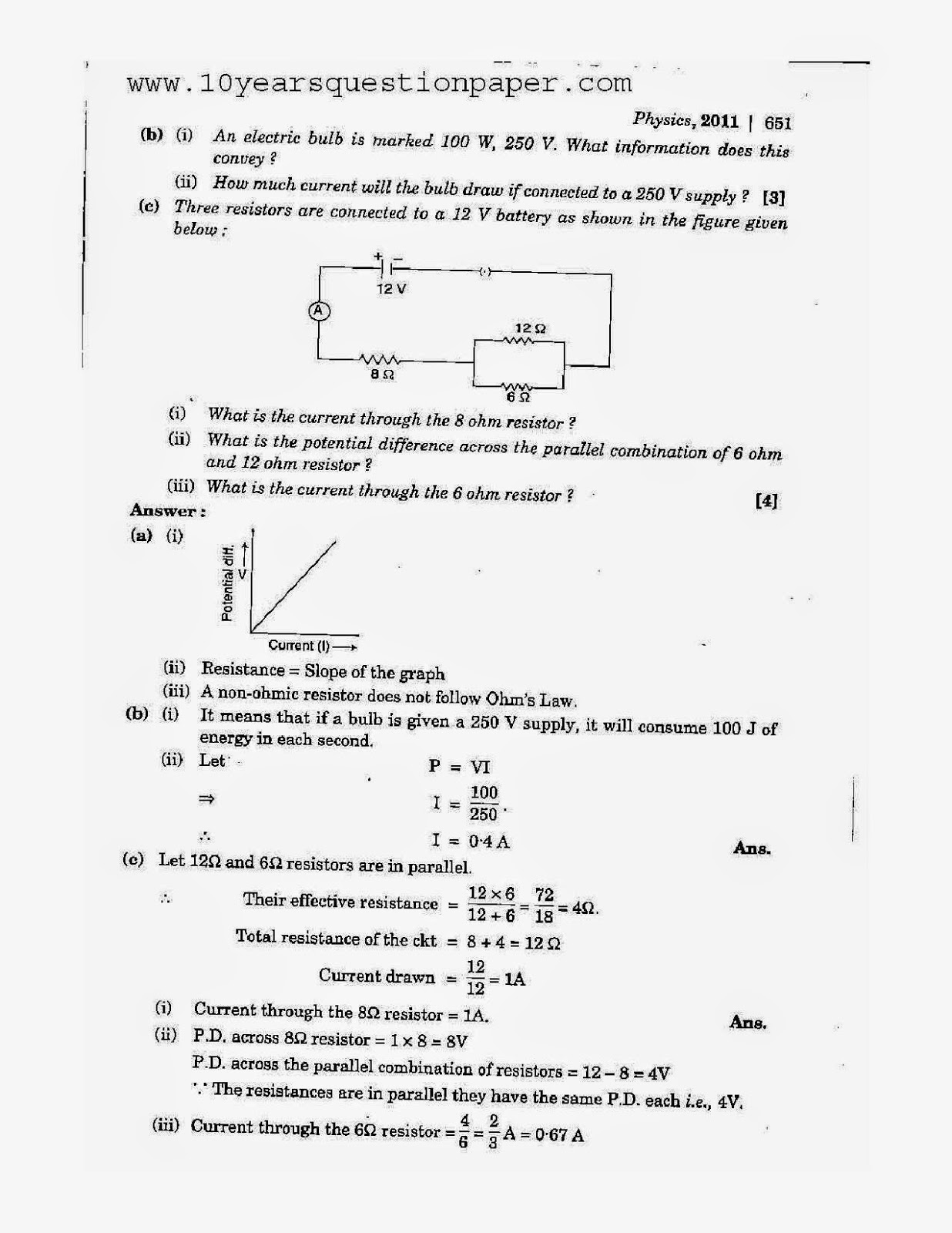 icse 2011 class 10th science physics paper 1 question paper