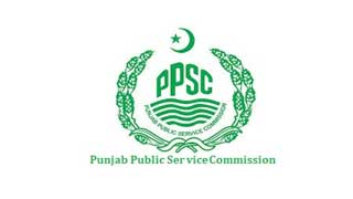 PPSC Jobs 2021 Apply Online www.ppsc.gop.pk - Punjab Public Service Commission PPSC Jobs 2021 Latest Advertisement No 17/2021