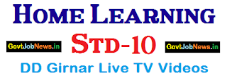 Std-10 Home Learning with DD Girnar YouTube