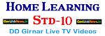 """Gujarat e-Class"" Std-10 Home Learning Video (December 2020)"