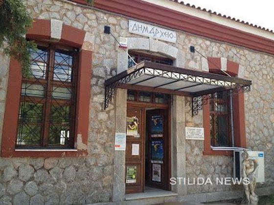Συνεδριάζει τη Δευτέρα 29 Μαρτίου η Οικ. Επιτροπή Δήμου Στυλίδας