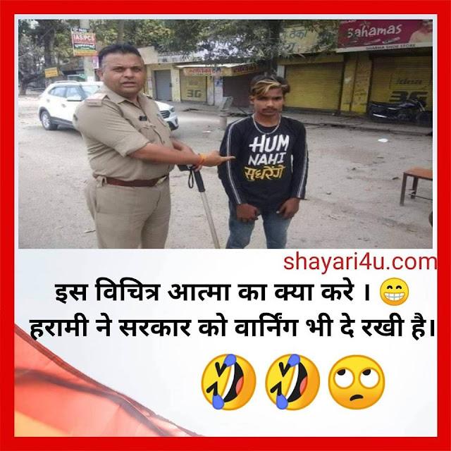 Funny hindi jokes on Corona Virus funny