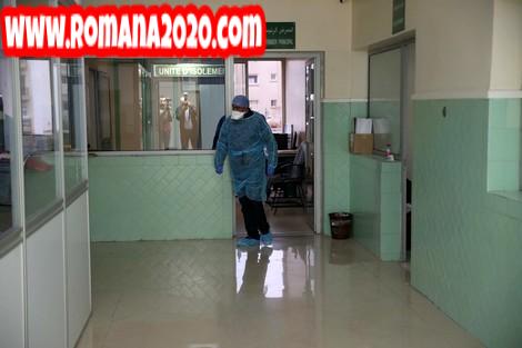أخبار المغرب يسجل 104 إصابات جديدة بفيروس كورونا المستجد covid-19 corona virus كوفيد-19 في 24 ساعة