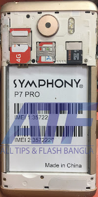 Symphony P7 Pro Flash File