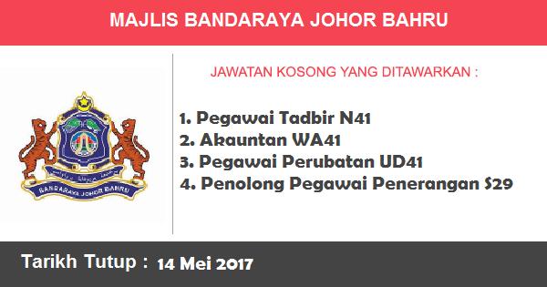 Jawatan Kosong di Majlis Bandaraya Johor Bahru (MBJB)