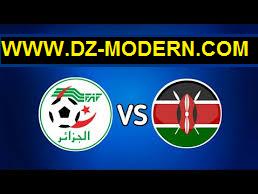 مباراة الجزائر كينيا كأس أمم إفريقيا date match algerie vs kenya aujourd'hui coupe d'afrique 2019