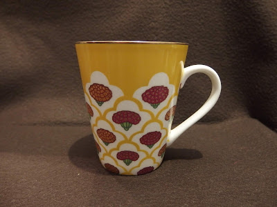 Good Earth India Rasa Mug インド マグカップ