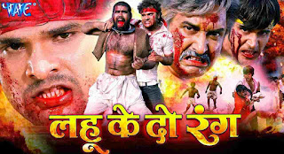 khesari lal ke film bhojpuri
