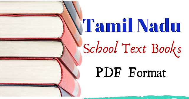 TamilNadu School Text Books