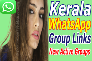New Kerala WhatsApp Group Links