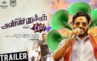Annanukku Jey Trailer | Dinesh, Mahima Nambiar | Vetrimaaran | Arrol Corelli | Fox Star Studios