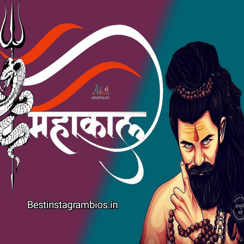 mahadev hd wallpaper , mahakal hd wallpaper ,shiva hd wallpaper ,lord shiva hd wallpaper