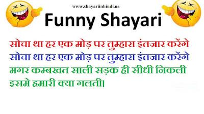 2020 ki new shayari, 2020 ki new shayari hindi mai