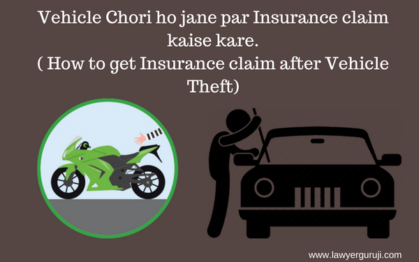 Vehicle Chori ho jane par Insurance claim kaise kare.( How to get Insurance claim after Vehicle Theft)
