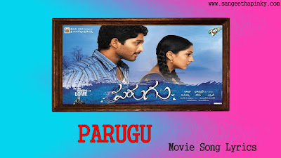parugu-telugu-movie-songs-lyrics