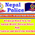 Technical SI & ASI of Nepal Polic Special Health Checkup Result with Practical Examination and Interview Schedule