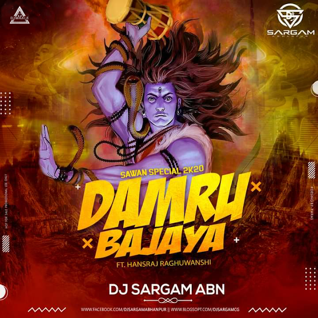 DAMRU BAJAYA (REMIX) - DJ SARGAM ABN