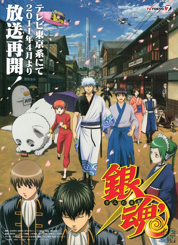 Gintama (2011) 51/51 [720p][Mega][Sub Español] Animes