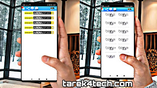 تنزيل تطبيق tarek TV Live