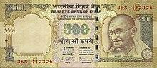 पुराने नोट को बदल कर पाए 10000 रूपीये