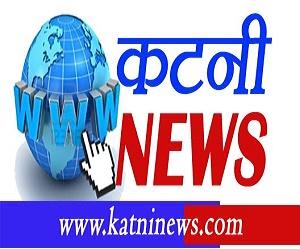11 जिलों के 500 यात्री करेगें सिंधु दर्शन, कटनी जिले से यात्रा में शामिल होंगे 10 यात्री, आवेदन करने की अंतिम तिथि 8 जुलाई निर्धारित