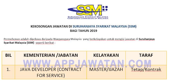 Jawatan Kosong Terkini di Suruhanjaya Syarikat Malaysia (SSM).