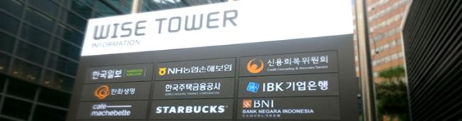 BNI Seoul