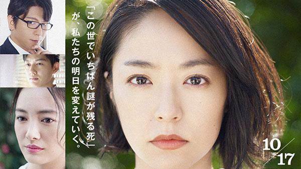 Download Dorama Jepang Ashita no Yakusoku Batch Subtitle Indonesia