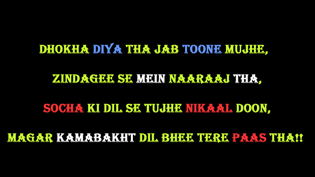 hindi sad shayri