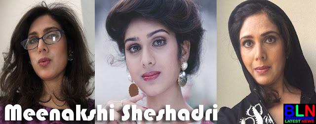 Meenakshi Sheshadri Left Bollywood After Marriage