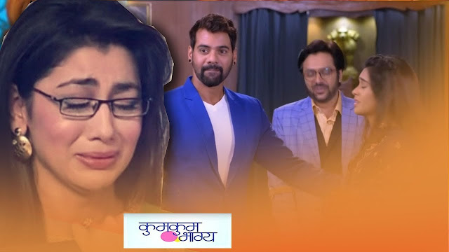 High Voltage jail drama continues in Zee Tv Kumkum Bhagya