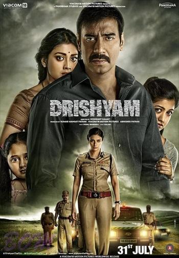 Drishyam 2015 Hindi 720p BluRay 1.2GB