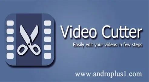 تحميل برنامج تقطيع الفيديو ودمجها