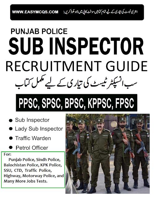 Sub Inspector PDF Guide