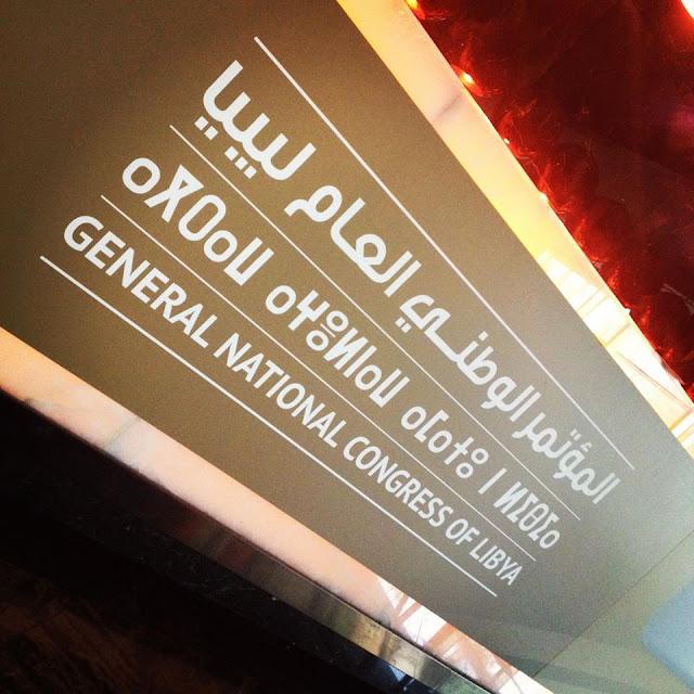 المؤتمر الوطني العام ليبيا