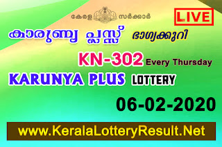 kerala-lottery-result-06-02-2020-Karunya-Plus-KN-302,  kerala lottery, kerala lottery result,  kl result, yesterday lottery results, lotteries results, keralalotteries, kerala lottery, keralalotteryresult,  kerala lottery result live, kerala lottery today, kerala lottery result today, kerala lottery results today, today kerala lottery result, Karunya Plus lottery results, kerala lottery result today Karunya Plus, Karunya Plus lottery result, kerala lottery result Karunya Plus today, kerala lottery Karunya Plus today result, Karunya Plus kerala lottery result, live Karunya Plus lottery KN-302, kerala lottery result 06.02.2020 Karunya Plus KN 302 06 Febraury2020 result, 06 02 2020, kerala lottery result 06-02-2020, Karunya Plus lottery KN 302 results 06-02-2020, 06/02/2020 kerala lottery today result Karunya Plus, 06/02/2020 Karunya Plus lottery KN-302, Karunya Plus 06.02.2020, 06.02.2020 lottery results, kerala lottery result Febraury06 2020, kerala lottery results 06th Febraury2020, 06.02.2020 week KN-302 lottery result, 06.02.2020 Karunya Plus KN-302 Lottery Result, 06-02-2020 kerala lottery results, 06-02-2020 kerala state lottery result, 06-02-2020 KN-302, Kerala Karunya Plus Lottery Result 06/02/2020, KeralaLotteryResult.net