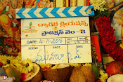 Bellam Konda Srinivas New Movie Launch-thumbnail-2