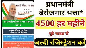 National Sports Awards 2020,Free Job Alert 2020,Sports Awards,current affairs in hindi pdf 2020,current affairs in hindi 2019 pdf,