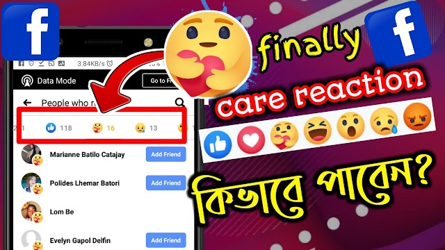 How To Enable Facebook Care Reaction | Facebook Care React - Facebook care emoji