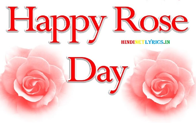 Rose Day 2020 Date - Rose Day Image | Valentines Day