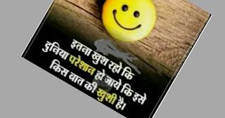 whatsapp dp hd,whatsapp dp about life