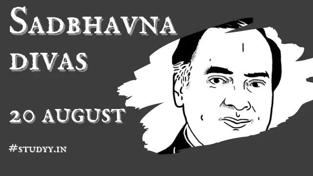 Sadbhavna Diwas