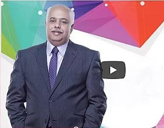 برنامج نظرة حلقة الجمعة 13-10-2017 مع حمدى رزق و فى الحلقة : التبرع بالأعضاء - الحلقة الكاملة