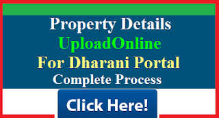 telangana-non-agricultural-property-details-upload-online-process-for-dharani-website-portal
