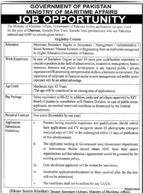 ministry-of-maritime-affairs-pakistan-jobs-2020-application