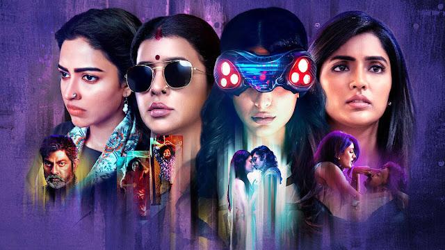 Download Pitta Kathalu Full Movie leaked on Movierulz
