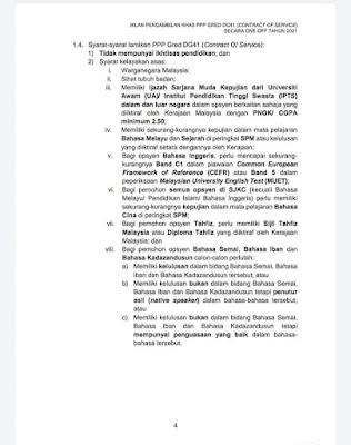 Syarat Pengambilan Khas Pegawai Perkhidmatan Pendidikan DG41 Secara Contract Of Service Di KPM Tahun 2021