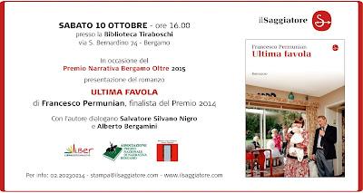 Premio Narrativa Bergamo Oltre 2015
